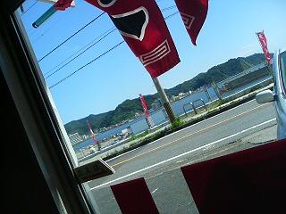 image/syasinka-2006-09-02T12:03:54-1.JPG