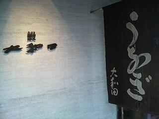 image/syasinka-2006-11-11T13:48:41-1.JPG