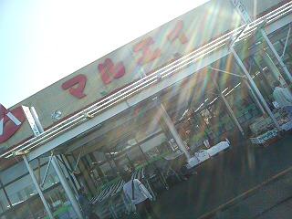 image/syasinka-2006-11-29T10:07:03-1.JPG